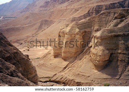 Where the Dead Sea rolls have been found, Qumran, Israel - stock photo