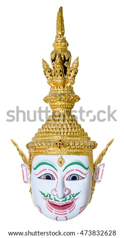White actor's mask used head wear for staging isolated on white background, The traditional culture pantomime in Thailand
