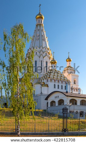 White All Saints Church with golden domes in Minsk, Belarus - stock photo