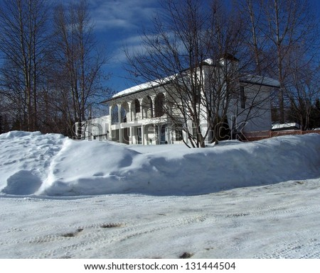 White arched country home scenic - stock photo