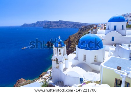 White architecture of Oia village on Santorini island, Greece - stock photo