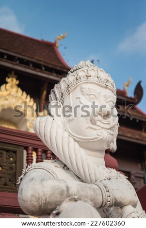 White Bell stupa at Royal Pavilion , Chiangmai Thailand - public - stock photo