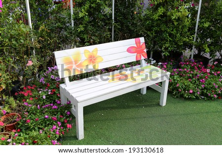 White bench in the garden - Wooden Bench in the garden