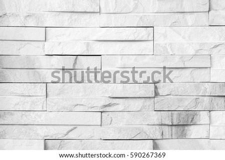 White Brick Wall Background Gray Texture Stock Photo Royalty Free