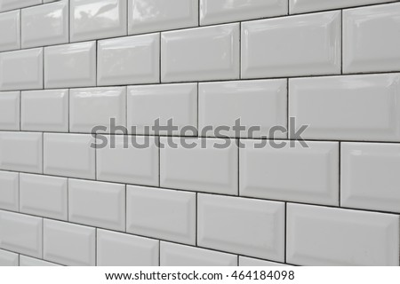 White brick wall for background or texture, Soft focus.