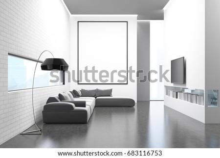 White Brick Wall Living Room Gray Stock Illustration 683116753