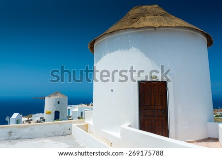 White Buildings in Oia, Santorini, Greece - stock photo