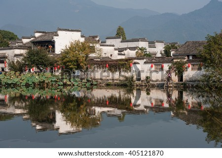 "White buildings reflected in the river. Hongcun Village, China. An ancient picturesque village that has long enjoyed the name ""a village in the Chinese painting"" - stock photo"
