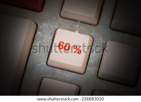 White button on a dirty old panel, selective focus - making a deal
