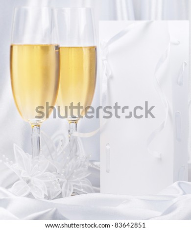 White card, wedding accessories, boutonniere, buttonhole on a background from  satin - stock photo