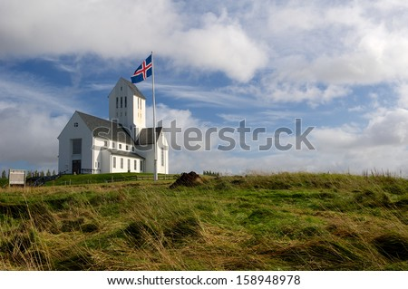 White church Cathedral of Skalholt in Iceland. - stock photo