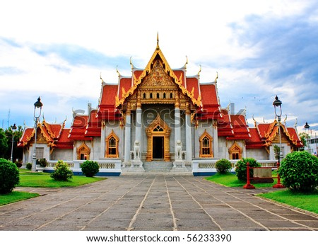 White church of Wat Benchamabopit with way to get to it in  Bangkok, Thailand - stock photo