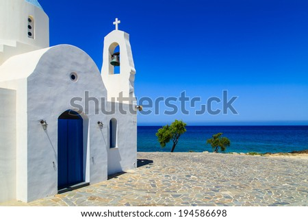 White church on a shore in Protaras, Cyprus