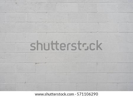Block Wall Stock Images RoyaltyFree Images Vectors Shutterstock - Cinder block wall