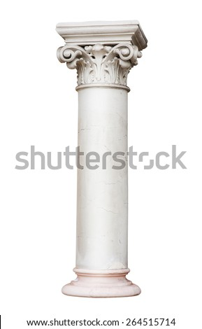 White column isolated on a white background.