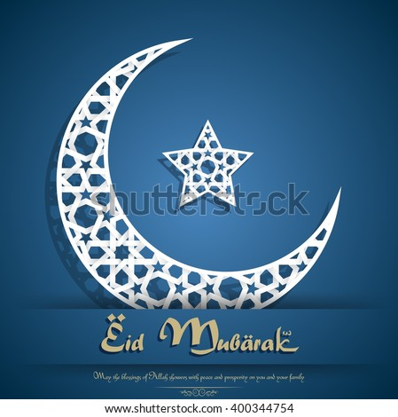 White crescent moon on blue background