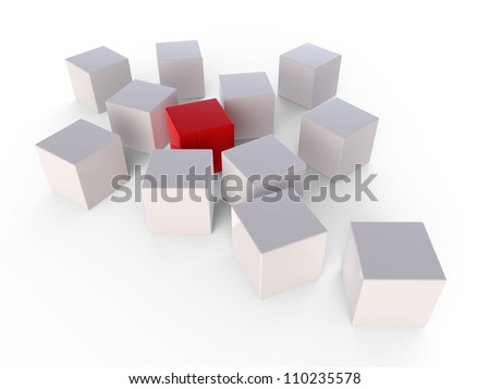 White cube in the red kernel... - stock photo