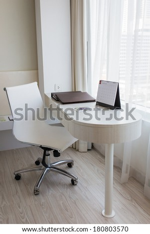 White Desk Modern Style Room Clean Stock Photo 182218373