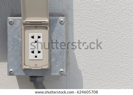 White electrical outlet plug housing waterproof stock photo white electrical outlet or plug housing with waterproof cover at outdoor mozeypictures Images