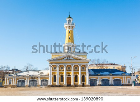 white Fire lookout tower in Yaroslavl, Russia - stock photo