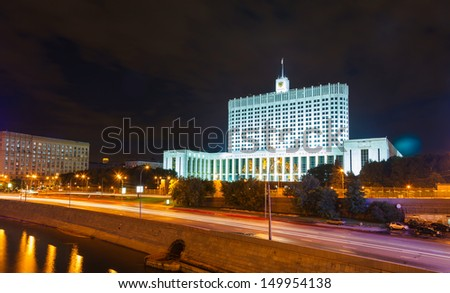 White House of the Russian government in Moscow at night