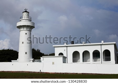 White Lighthouse in South Taiwan