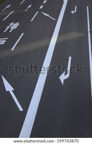 White Line Of The Road