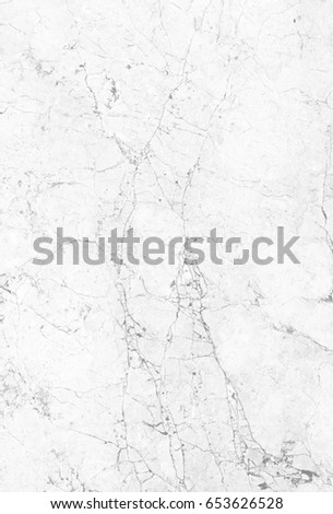 White marble background. (High Res.)