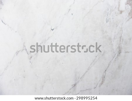 white marble texture - granite layers design gray stone slab surface grain rock backdrop layout industry construction - stock photo