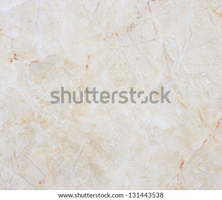 White marble with natural pattern. Seamless soft white marble. - stock photo