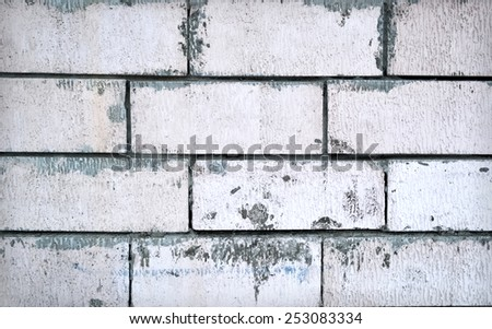 white old brick wall texture or background - stock photo