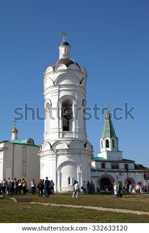 White orthodox church and blue sky