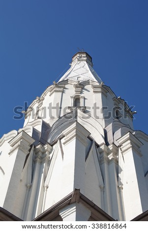 White orthodox church and blue sky  - stock photo