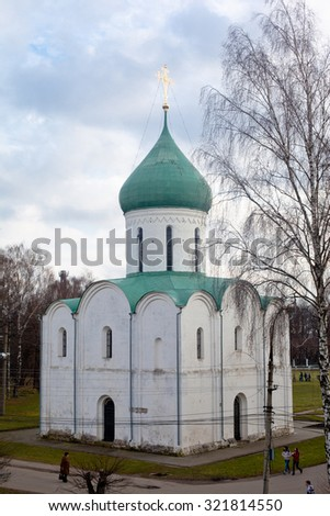 White orthodox church with green dome