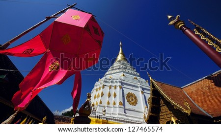 White Pagoda at Wat Chiang Yuen, Chiangmai, Thailand. - stock photo
