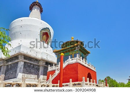 White Pagoda in  Beihai Park, near the Forbidden City, Beijing.China - stock photo
