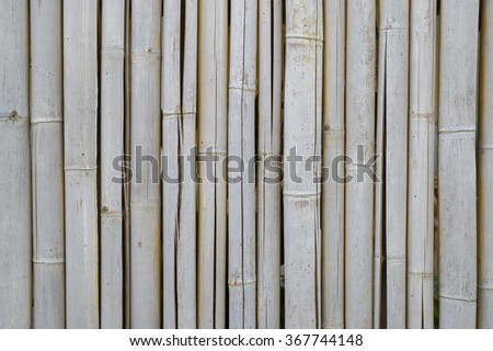 White painted bamboo wood wall. - stock photo