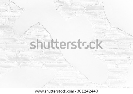 White painted brick wall pattern for interior decoration - stock photo