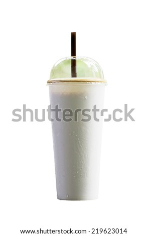 White paper cup - stock photo
