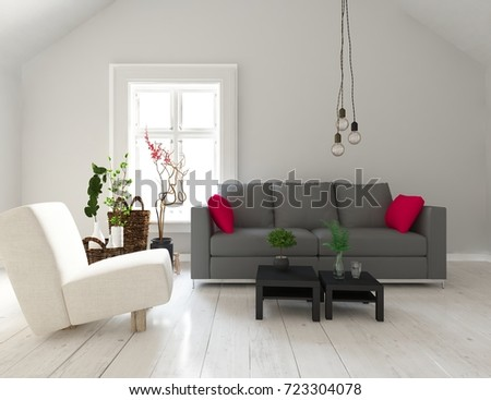 White Room Interior. 3d Illustration Part 85