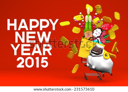 White Sheep, New Year's Ornaments, Shopping Cart, Greeting On Red. 3D render illustration For The Year Of The Sheep,2015. For New Year Greeting Postcard. - stock photo