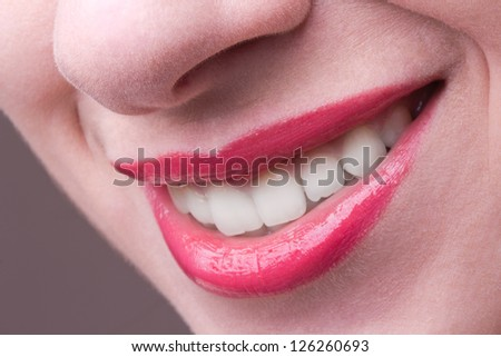 White teeth and a beautiful smile, close-up
