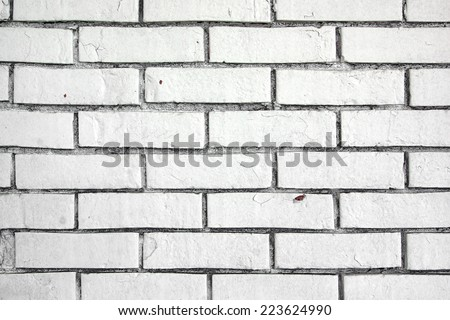 White Textured Brick Wall. Background and Texture for text or image. - stock photo
