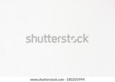 White textured paper background./White Textured Paper. - stock photo