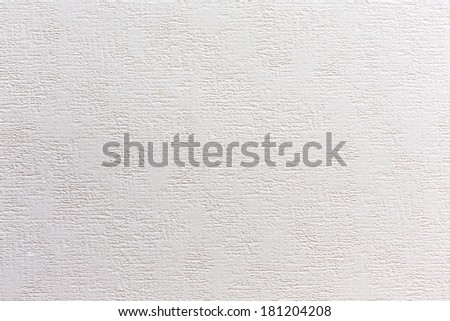 White textured paper background./ White textured paper background. - stock photo