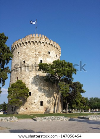 White tower in Salonika - Greece - stock photo