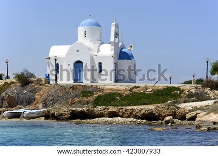 White traditional Agios Nikolaos church in Protaras/Paralimni (Cyprus island)