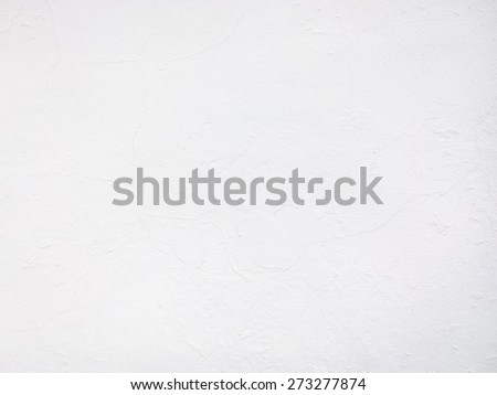 White wall. - stock photo