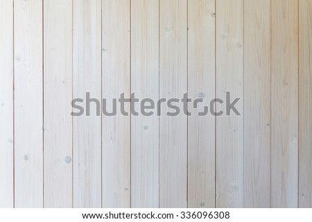 White wall made of wood, vertical planks