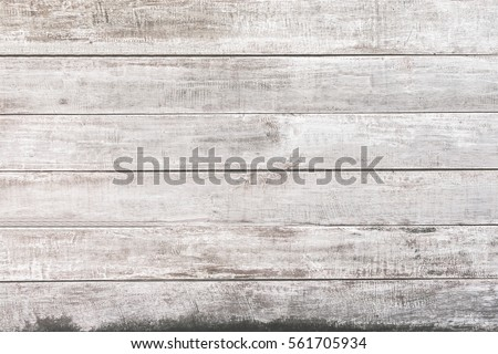 White wood panel background. - Wood Panel Background Stock Photo 312599786 - Shutterstock